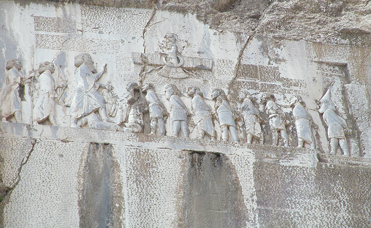 Behistun Inscription in Iran