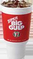 Super Big Gulp Cup - Written By Anna