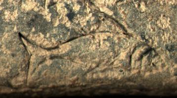 Cuneiform Tablet - P001236 - Written By Anna