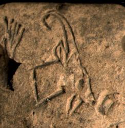 Cuneiform Tablet - P001449 - Written By Anna