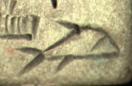 Cuneiform Tablet - P002208 - Written By Anna