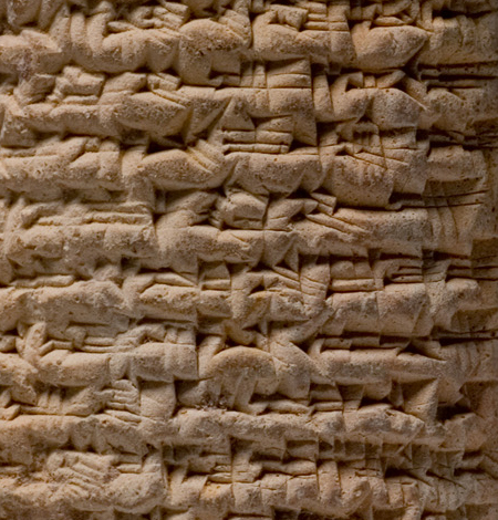 P237904-Cuneiform tablet from the British Museum